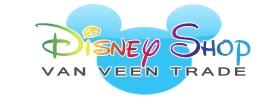 Van Veen Trade