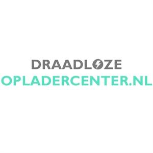 Draadlozeopladercenter.nl